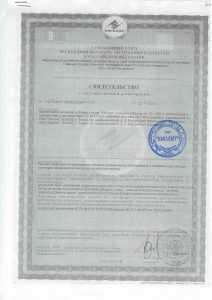 Венорм, свидетельство о регистрации